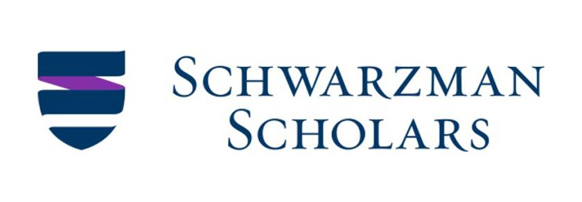 Schwarzman_logo_banner.png