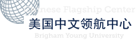 Chinese Flagship Center Logo
