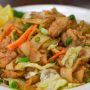 This is a photo of drunken noodles.