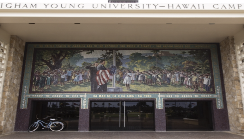 The front entrance mural of the David O. McKay Foyer