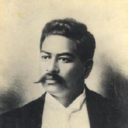 Portrait of Prince Jonah Kuhio
