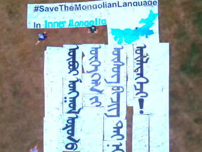 Mongolian students share support for Inner Mongolia protests by making a 46-foot-long banner