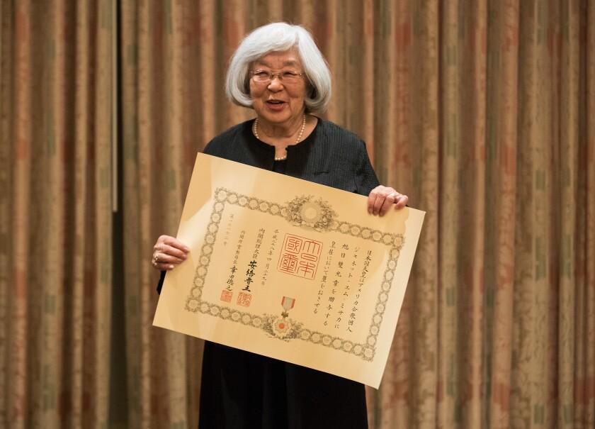 Dr. Jeanette Misaka