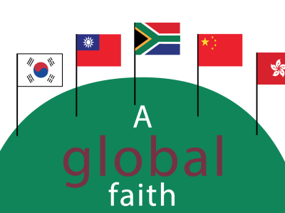 Students from around the world share what makes the Church unique in their home countries