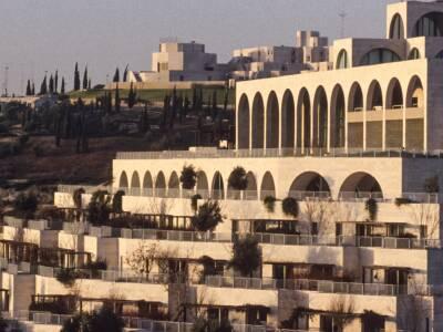 3/4 view of Jerusalem Center