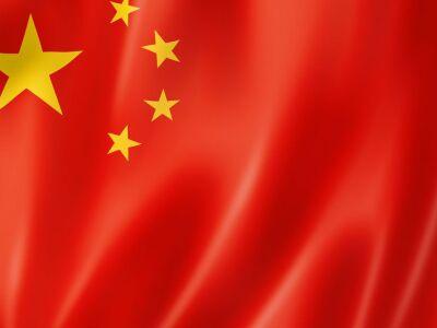 Asian Studies: China Studies (BA)