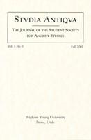 Vol. 1 No. 1