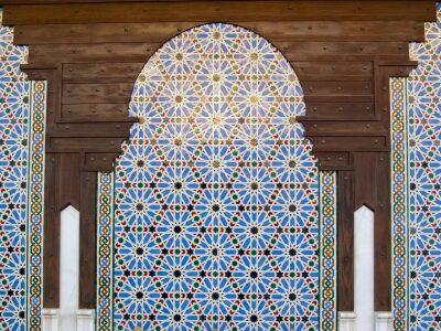 mosque-3091024_1920-e1537201637554.jpg
