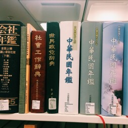Chinese library books