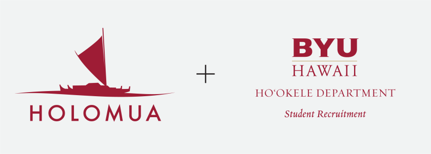 Annual event identity mark example; the Holomua event logo including the department logo that hosts the event next to it