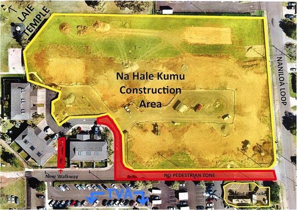 Na Hale Kumu Construction Area_3