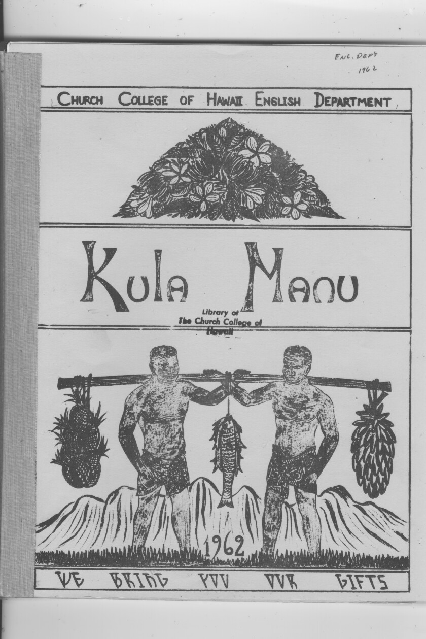 Image of the front cover of Kula Manu Year 1962