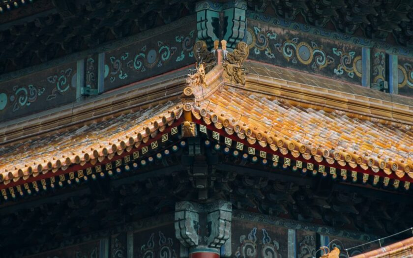 Eaves of a temple roof.
