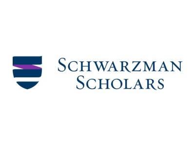 Schwarzman Scholarship