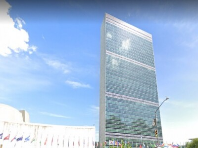 The United Nations Building backed by a blue sky