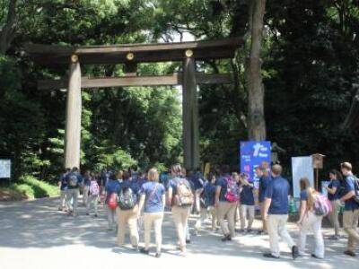 BYU-Hawaii Concert Choir Visits Meiji Shrine